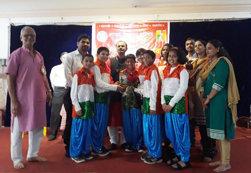Bharat Vikas Competition